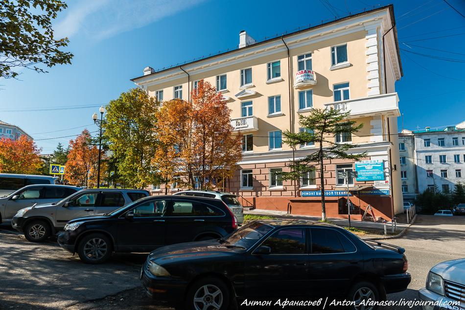 Осенний Магадан