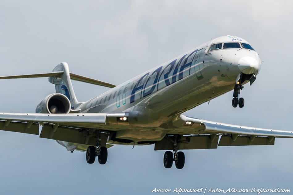 Canadair CRJ-900,S5-AAO