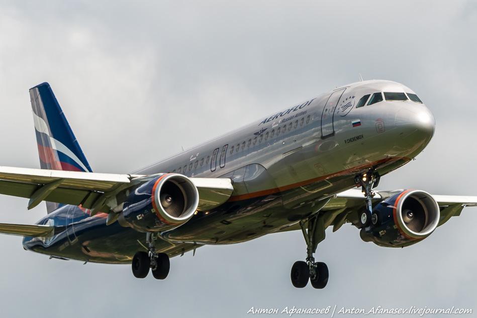 Airbus A320-200,VP-BLH