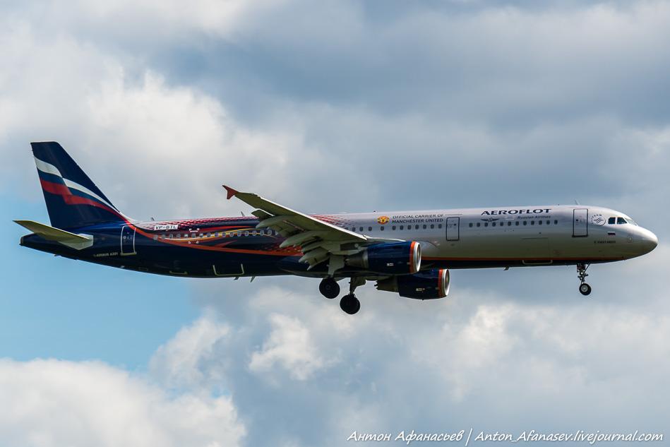 Airbus A321-211,VP-BLH
