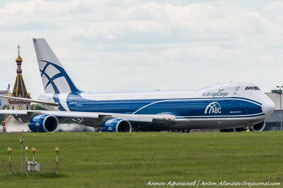 Авиакомпания ЭйрБриджКарго (AirBridgeCargo Airlines)