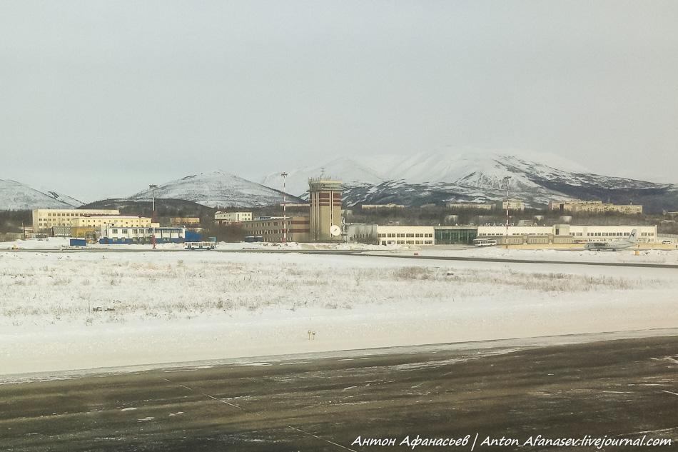 Перелет Хабаровск-Магадан