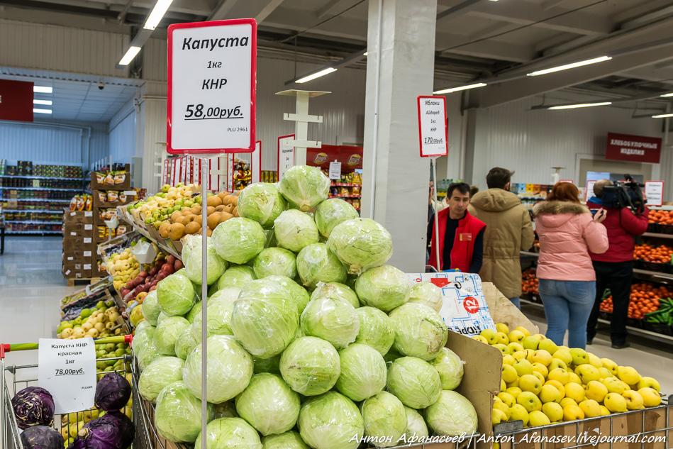 Цены на продукты питания в Магадане