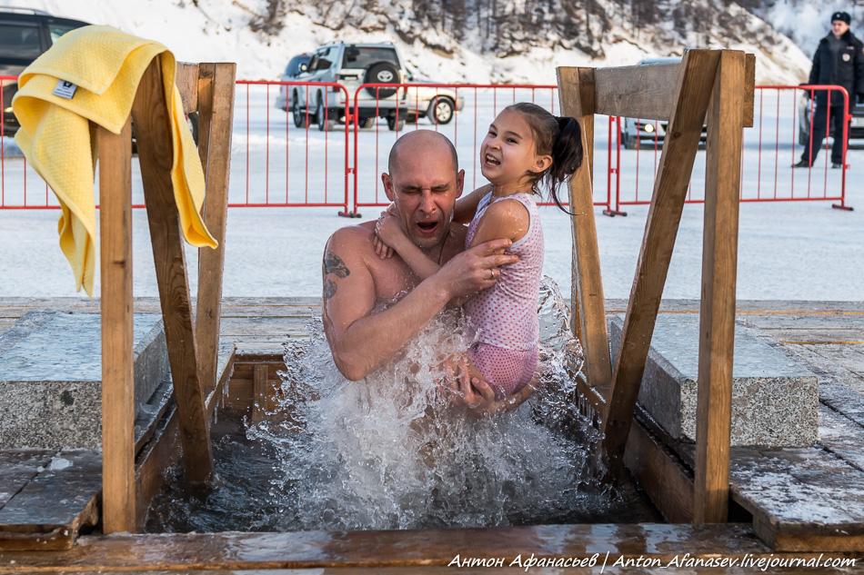 Крещение Господне в Магадане