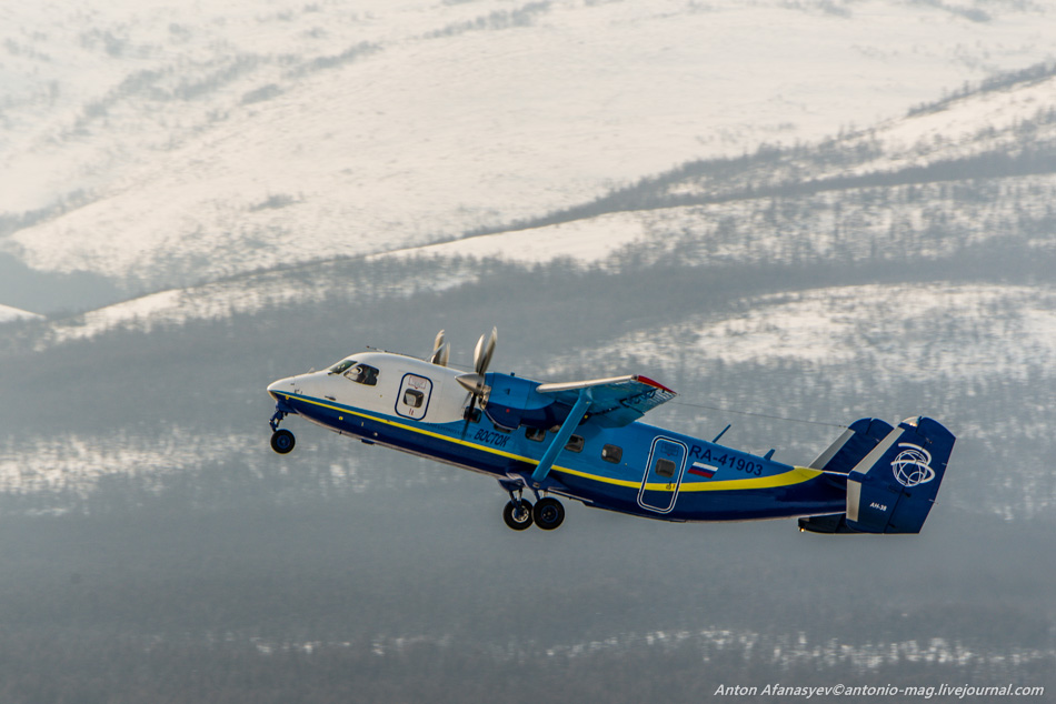 Самолет Ан-38-100