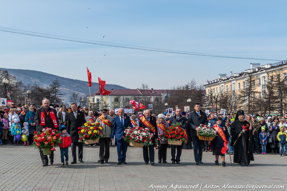 День Победы в Магадане 2016