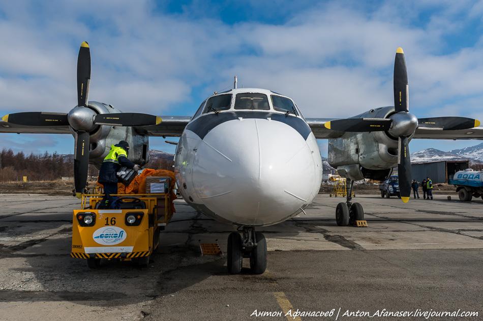 Авиакомпания ИрАэро в аэропорту Сокол (Магадан)