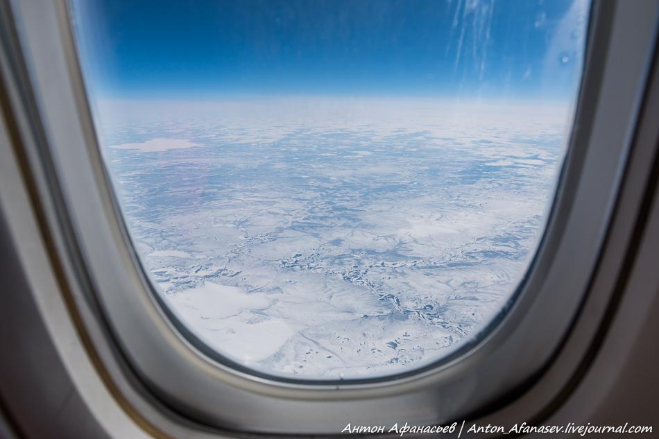 Перелет Магадан-Москва (Внуково) авиакомпания Россия