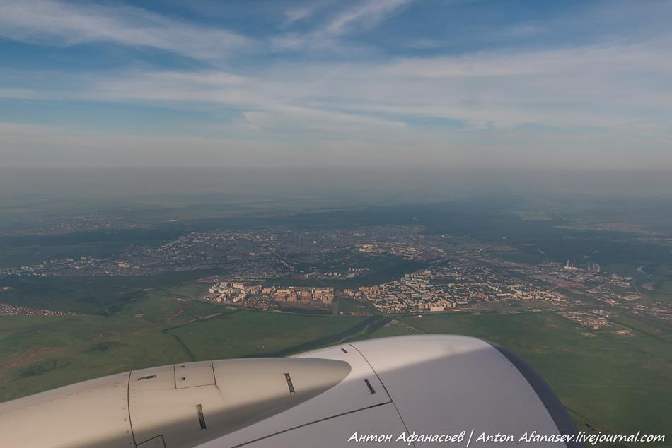 Оренбург-Москва, авиакомпания Россия