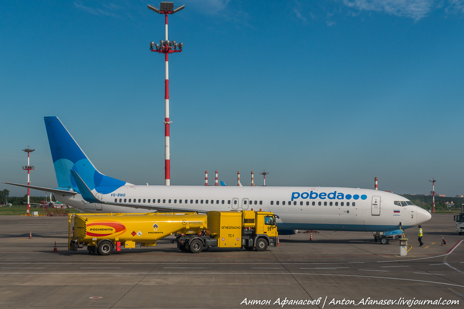Москва-Магадан, авиакомпания Аэрофлот