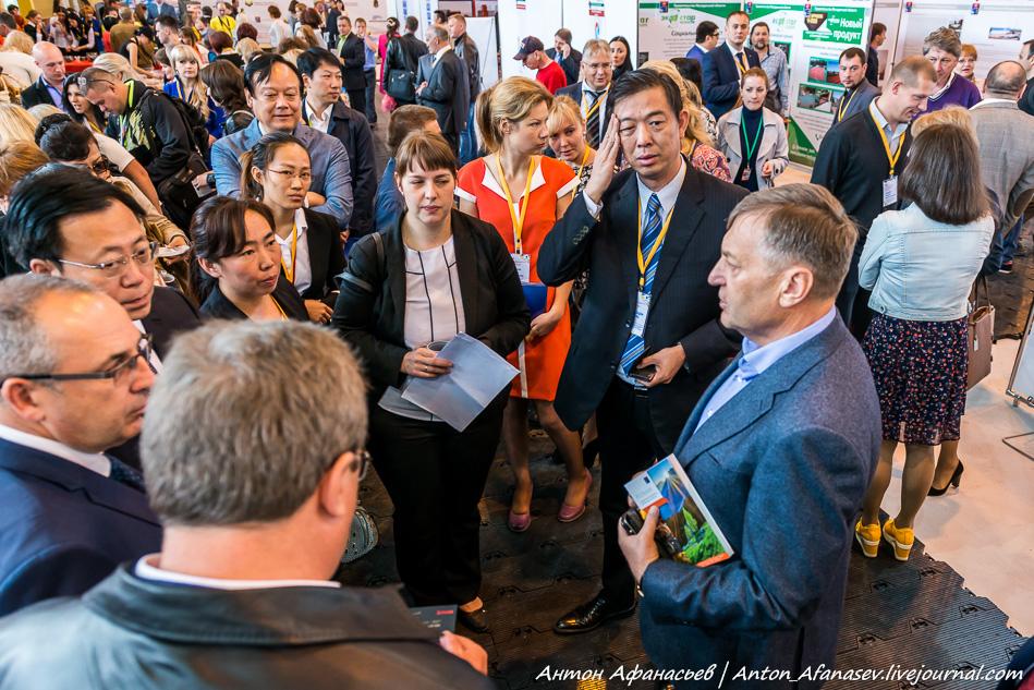 Международная инвестиционная торгово-промышленная ярмарка