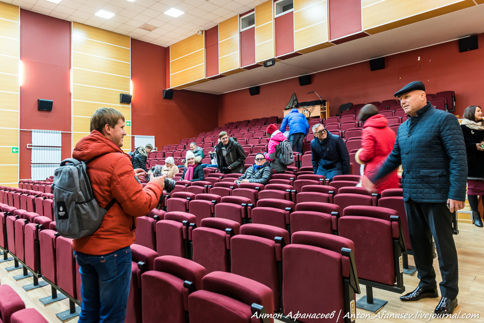 блог-тур Магадан, ПАО Сбербанк