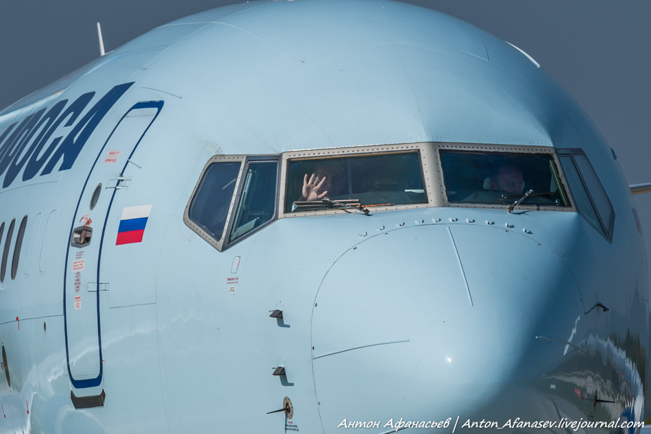 споттинг в аэропорту Владивосток