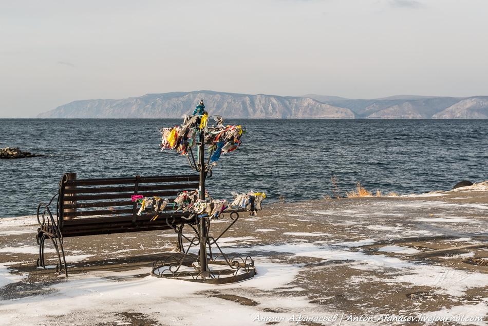 озеро Байкал Листвянка