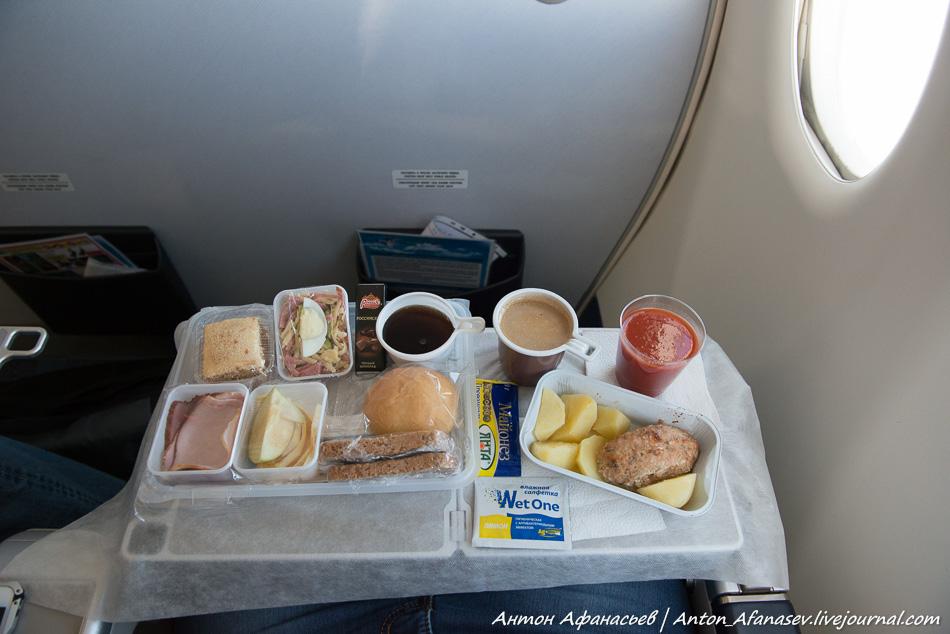 Рейс авиакомпании Ираэро - Магадан -Иркутск