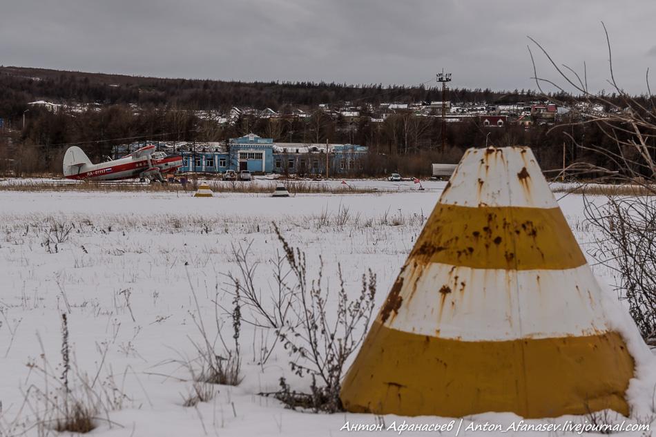 Аэропорт Магадан-13 км
