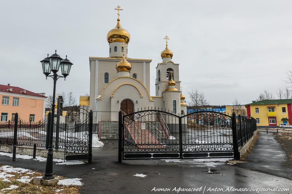 Храм Преображения Господня поселок Палатка Магаданская область