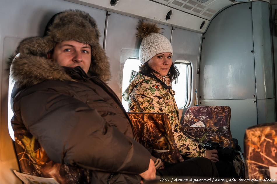 Перелет Магадан - Сеймчан, авиакомпания Сила