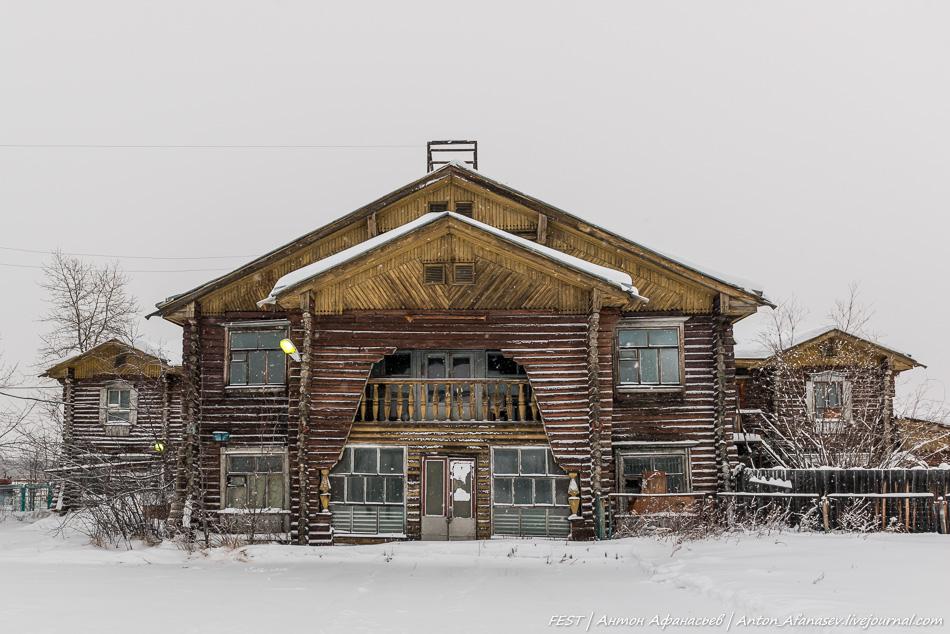 Аэропорт Сеймчан Магаданская область