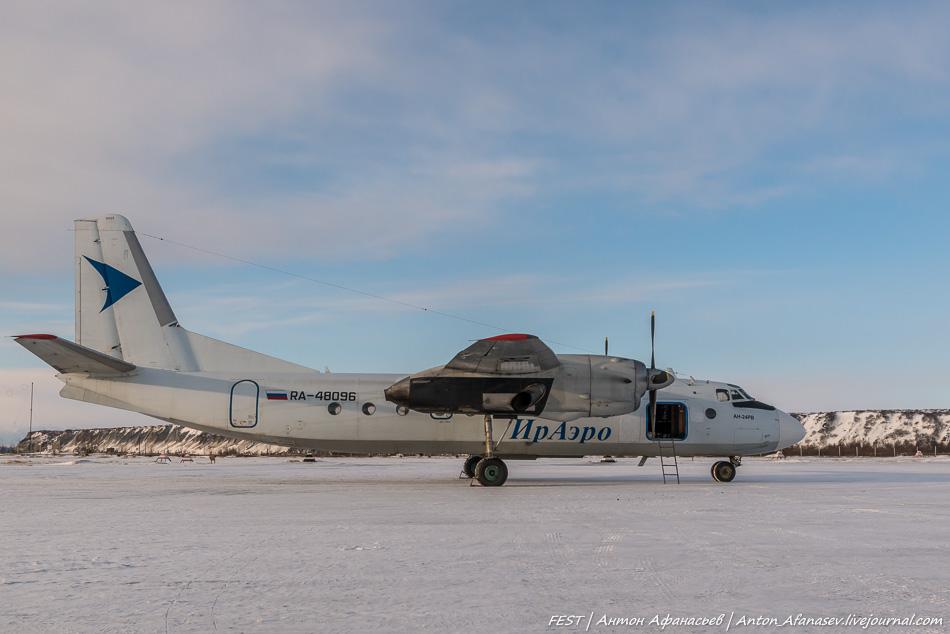 Магадан-Эвенск авиакомпания ИрАэро