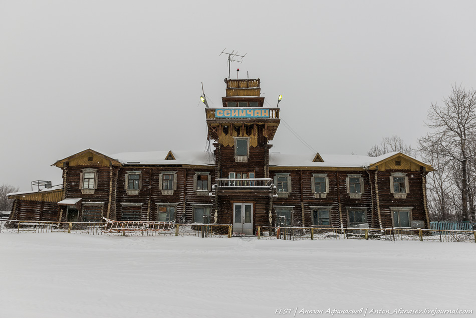 аэропорт Сеймчан