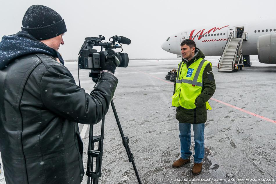 ВИМ-АВИА  в аэропорту Сокол (Магадан)