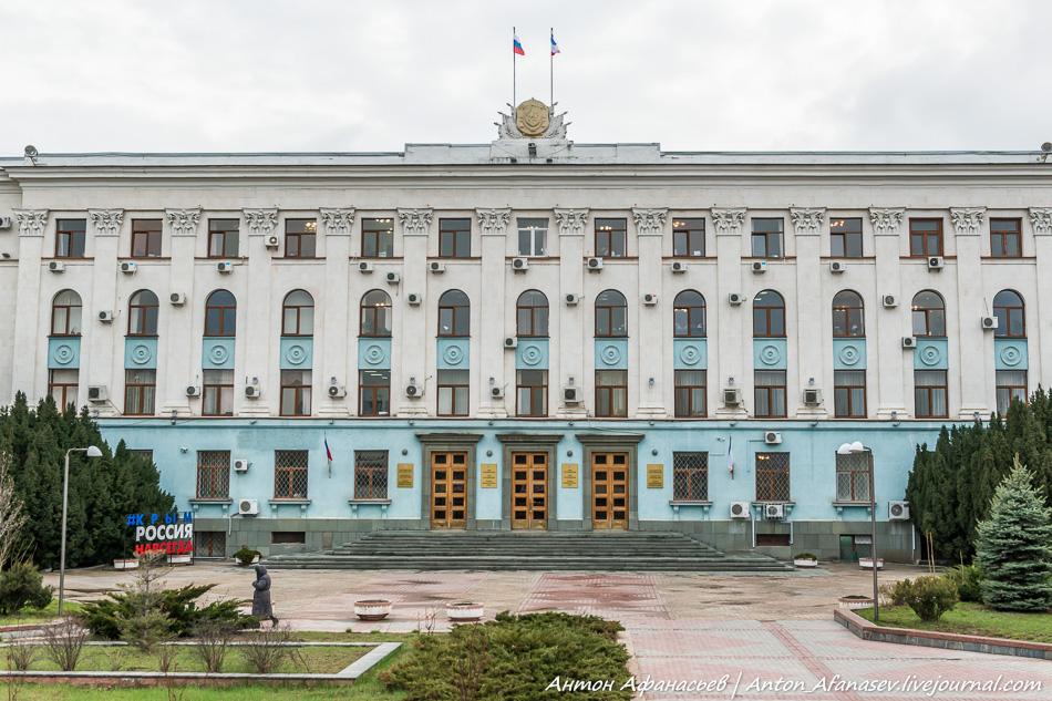 Симферополь Крым Россия