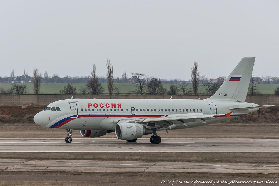 Споттинг в международном аэропорту Симферополь