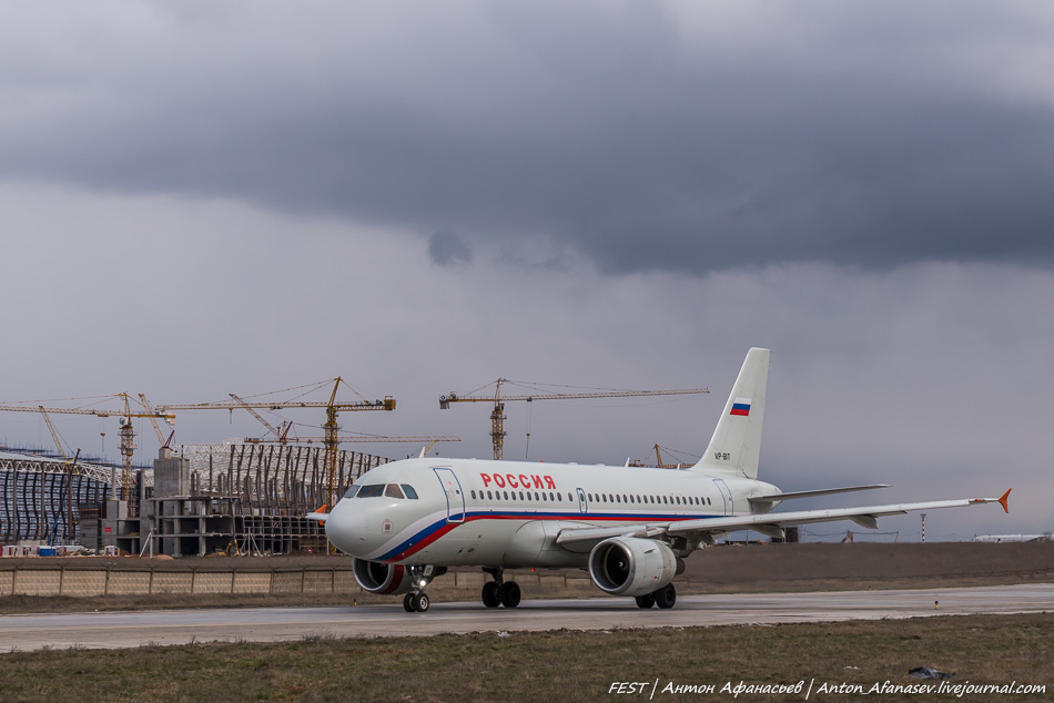 новое продаже авиабилетов