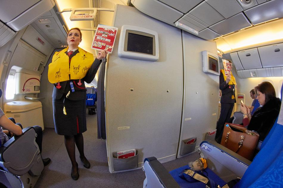 Полет авиакомпанией ВИМ-АВИА