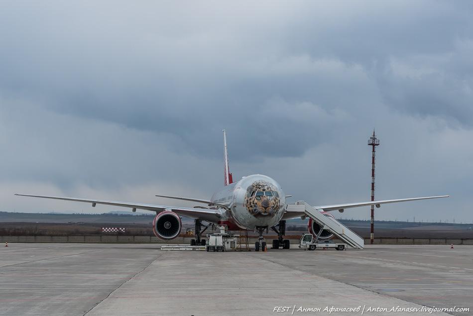 самолет EL-UNP, Леолет, авиакомпания Россия