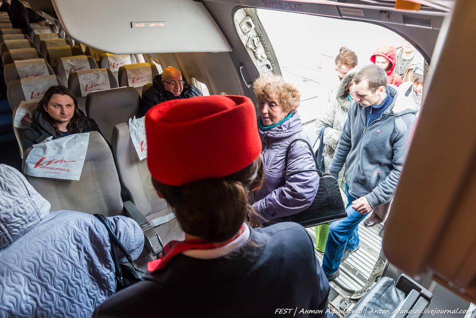 Перелет Москва - Крым авиакомпания ВИМ-АВИА