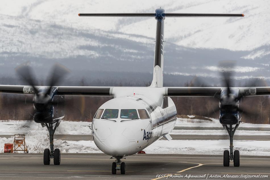 Авиакомпания Аврора, Магадан-Петропавловск-Камчатский