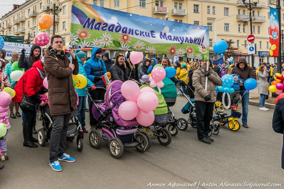 1 мая Магадан