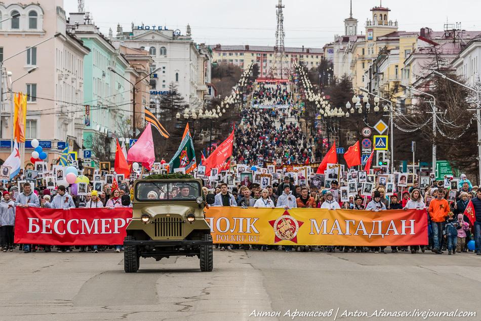 День Победы Магадан 9 мая