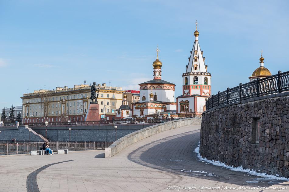 Сибирь, Иркутск