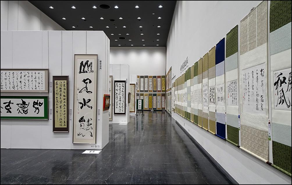 Каллиграфия - выставка в Саппоро - 2020