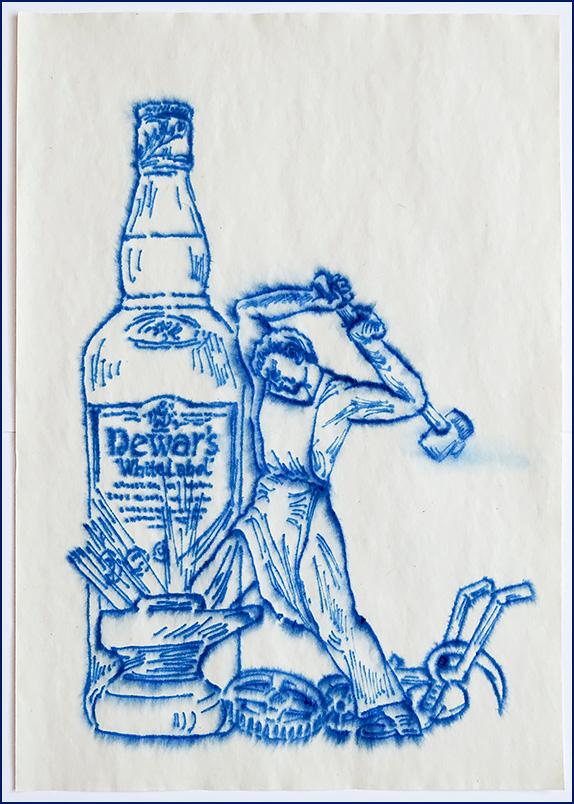 Виски Дьюарс и молотобоец