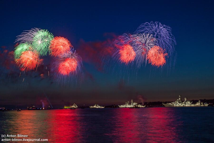 Севастополь. День Военно-Морского Флота - 2014