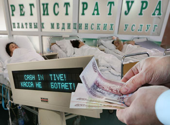 Правила оказания платных медицинских услуг