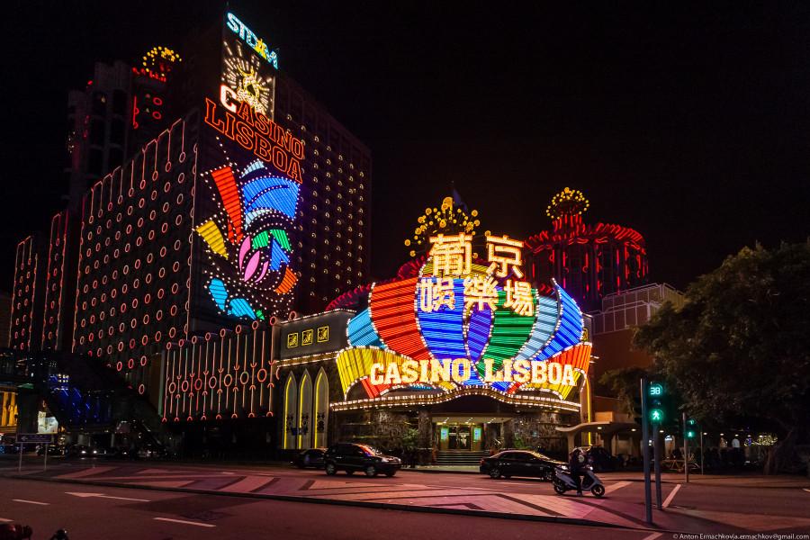 Macau-4.jpg