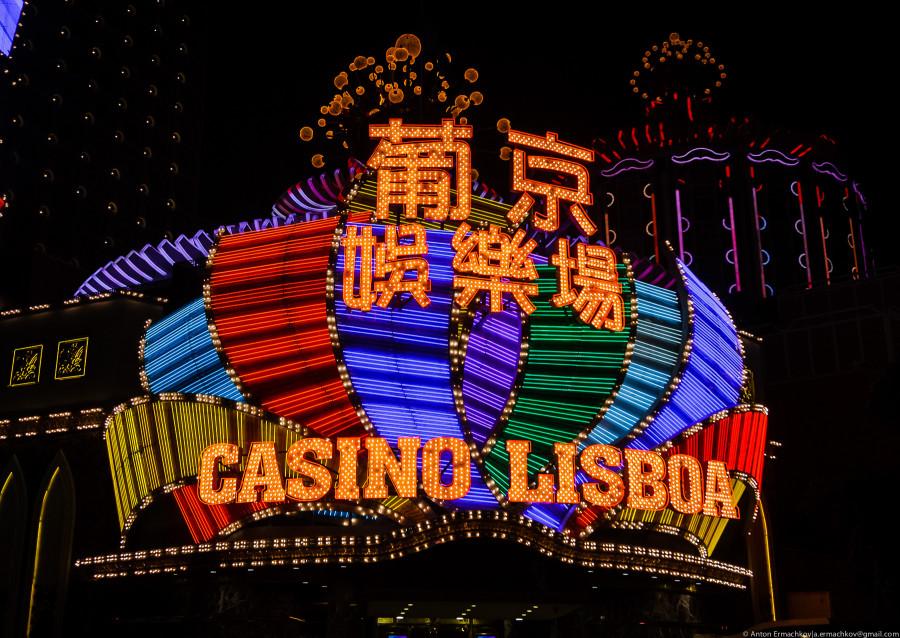 Macau-5.jpg