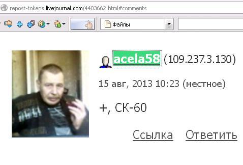 Screenshot_1-vran6e-ck-aselan58