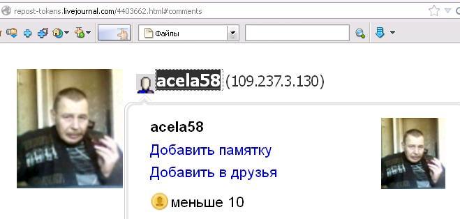 Screenshot_1-vran6e-ck-aselan58-real