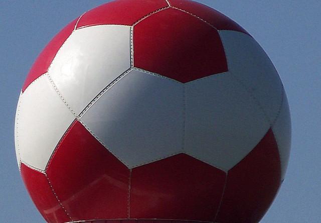 Угадайте, что за мяч ?