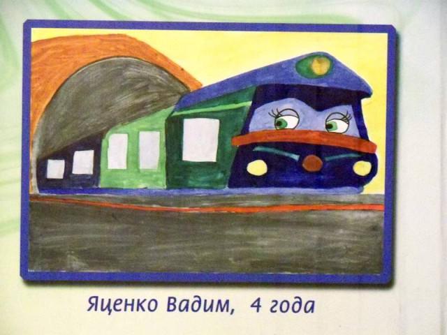 Вагон метро с глазками :-)
