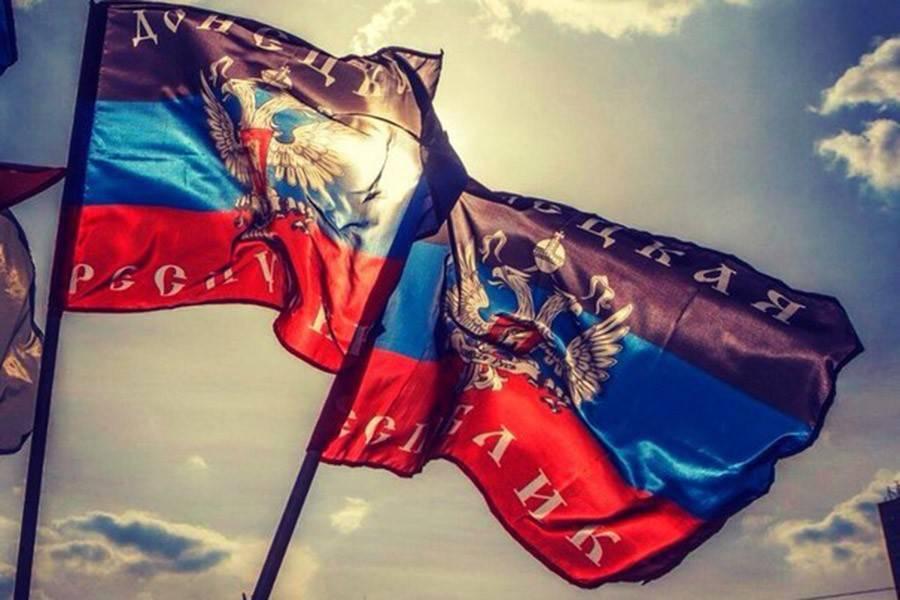коканова донбасс картинка флага фото дизайн современной