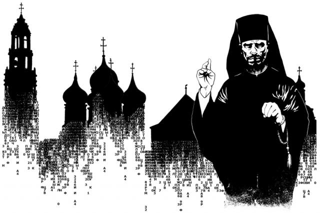 Рис. Яны Клочковой, http://almamatrix.ru/vokrug