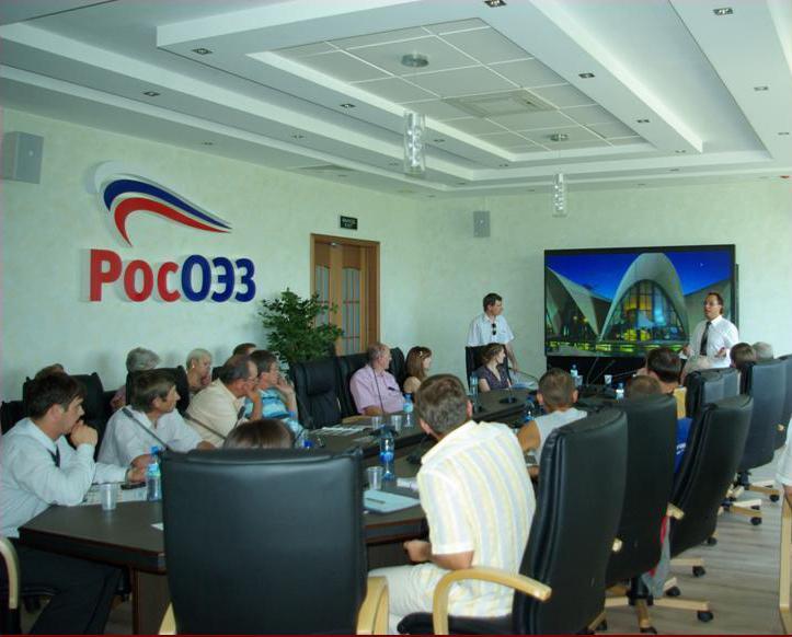 Рабочее совещание в АДЦ