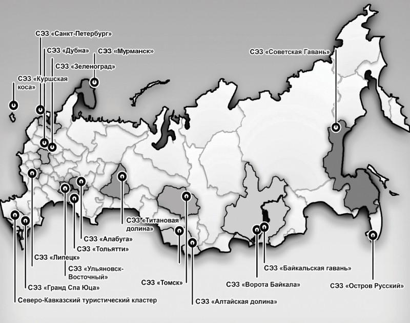 Рис.      1.      Размещение      специальных экономических зон на территории Российской Федерации